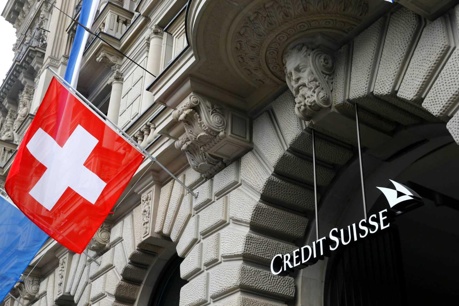 15696061855d8e4a290b3ce 1569606185 3x2 rt - Credit Suisse: высока вероятность консолидации