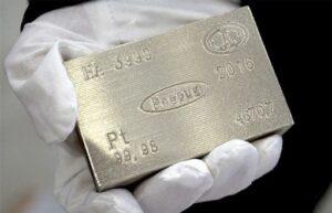 kupit platinu 300x193 - купить платину
