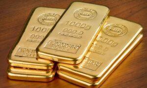 kupit slitok zolota 300x180 - купить слиток золота