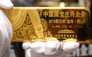 slitok zolota kupit 300x188 - слиток золота купить