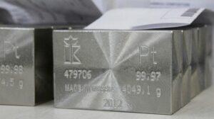 kupit platinu 300x168 - Купить платину