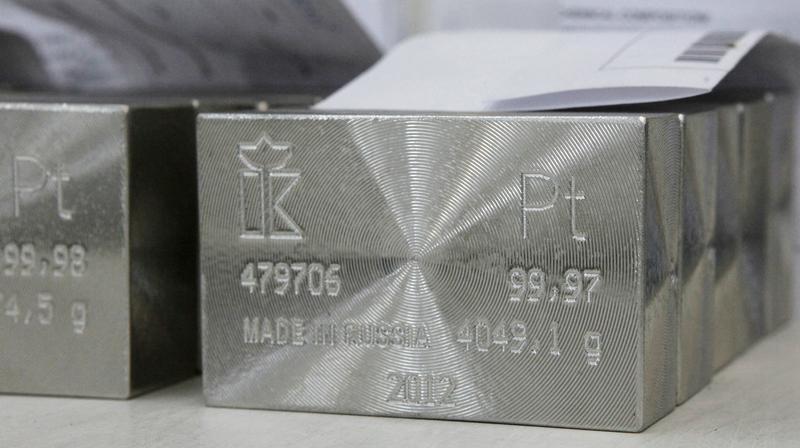 kupit platinu - Важный аргумент в пользу платины для инвестпортфеля